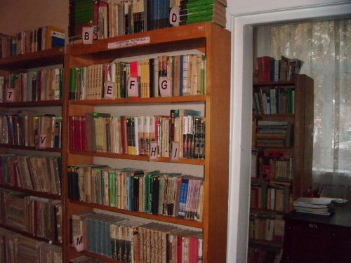 scoala gimnaziala iuliu maniu - biblioteca